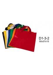 sac polybande soudé D1-3-2