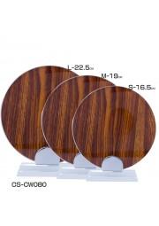 trophée cristal rond  effet bois D20171107-31
