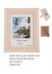 cadre à photo bois 15x20cm