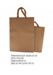 sac en papier 31x44x12cm et 47x35x15cm