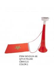 vuvuzela MAROC