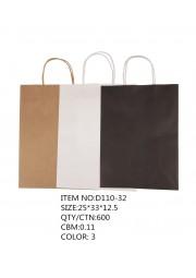 sac en papier 31x44x12cm  4